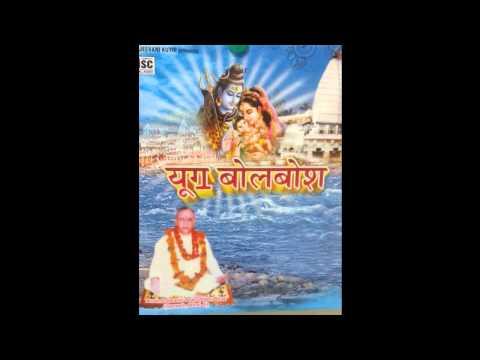Kashmiri Bhajan- Daamanas Maiz Chire Thap Karme  Lyrics Anand Swami P N Bhat(Gareeb Bhai Ji)