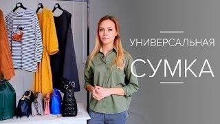 видео Как выбрать и с чем носить платье-тельняшку?