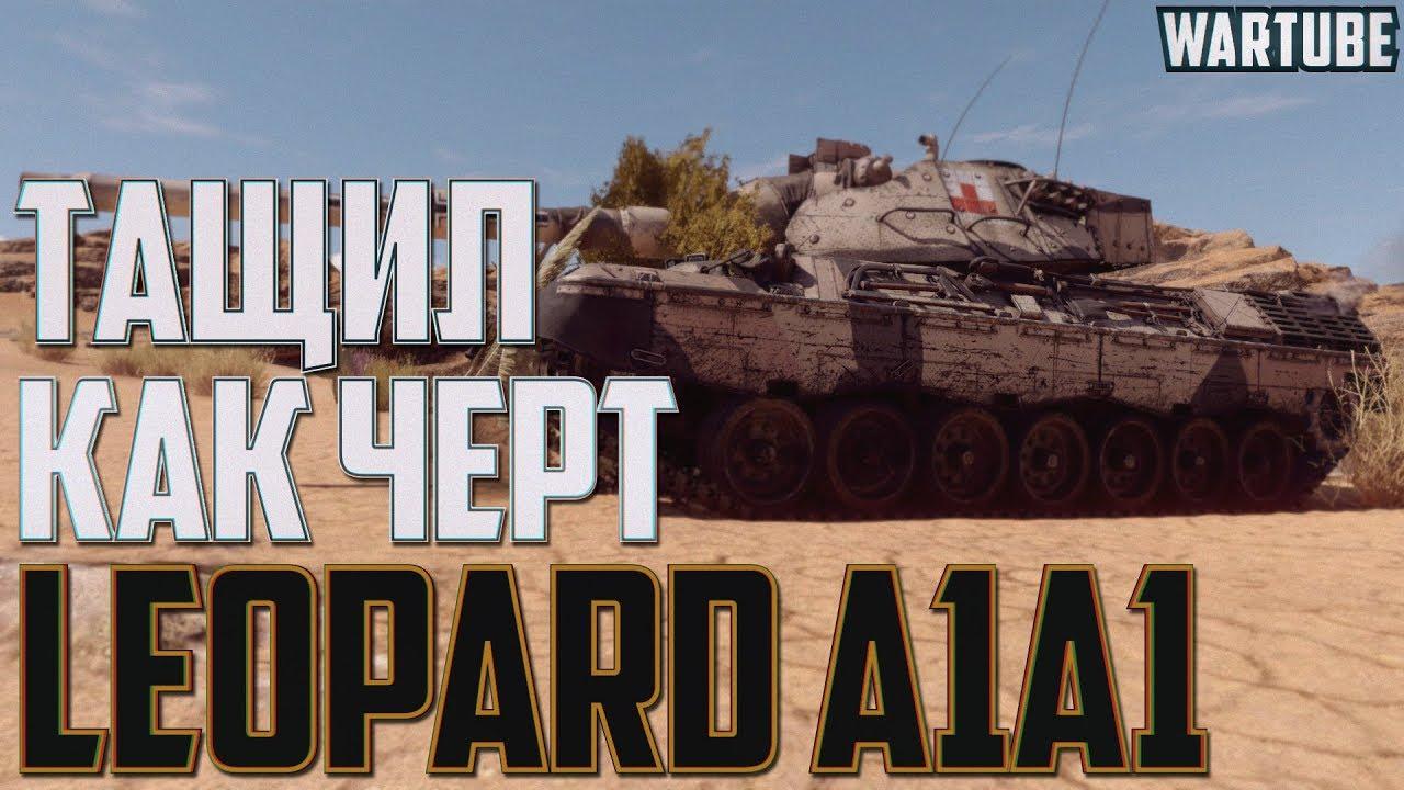 war thunder leopard 1a1 l44 - cinemapichollu