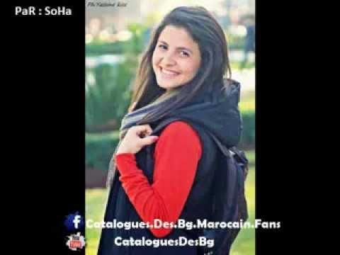 Catalogues Des BG Marocain