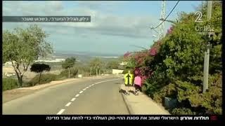 הישראלי שעזב את פסגת ההיי טק בשביל משכורת מינימום