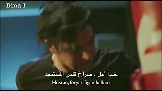 Yagiz ve Hazan ياغيز و هازان II Mustafa Ceceli -  Hüsran خيبة أمل