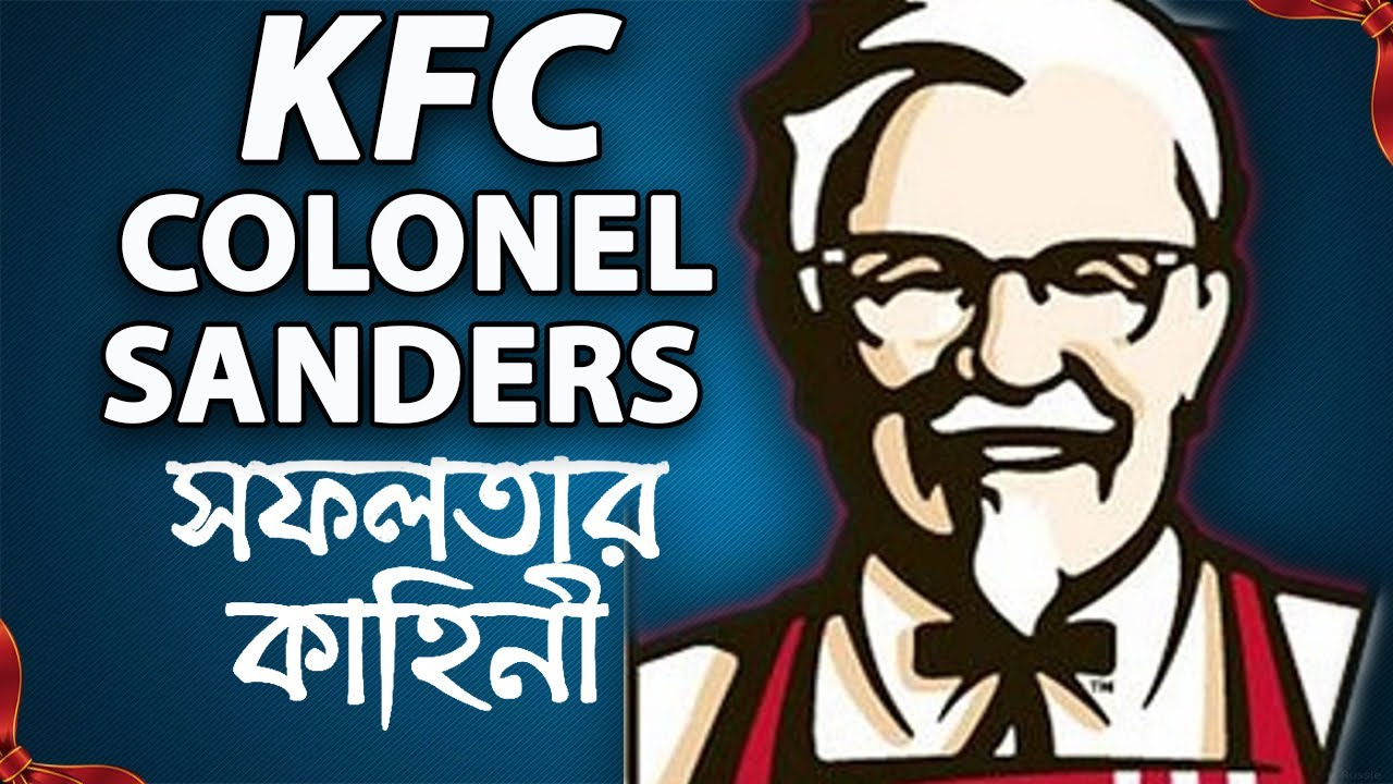 colonel sanders history Most kentuckians know the history of colonel sanders born in indiana, he made his fortune in the chicken business while living in corbin, ky colonel sanders began selling food out of his serving station.