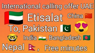 How to get latest offer on etisalat uae videos / InfiniTube