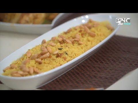 العزومة مع الشيف فاطمة أبو حاتي   الأرز المبهر بأسهل طريقة وطعم في منتهي الجمال