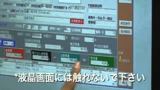 静岡大学・教育学部・薬品管理庫の使用法