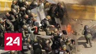 247 человек пострадали в Каракасе в ходе протестов