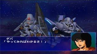 Super Robot Taisen GC - L-Gaim Final Fight Part 3