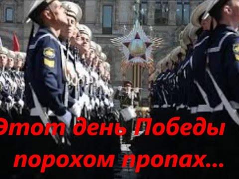 Видео — Памяти защитникам полуострова Рыбачий в годы ВОВ