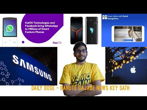 Daily Dose - Asus ROG Phone 2, Apple AR/VR Patent, Nvidia RTX 2080 Super, Face Pause & More