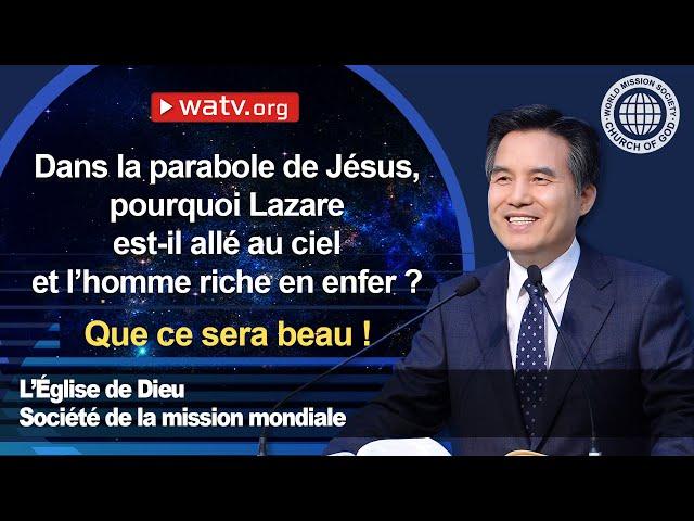 Que ce sera beau ! 【l'Église de Dieu Société de la Mission Mondiale】