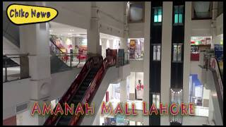 Amanah Mall Lahore || New Shopping Mall in Lahore
