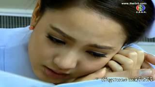 ♥♡♥♡♥♡♥The Rising Sun: Roy Rak Hak Liam Tawan Ep.3 1/9 (ENG SUB)♥♡♥♡♥♡♥