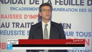 ماذا قال مونتبور بعد إقصائه من الانتخابات التمهيدية لليسار الفرنسي؟