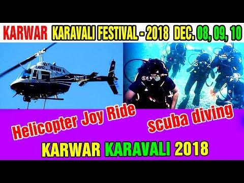 KARWAR KARAVALI FESTIVAL - 2018 DEC. 8, 9, 10 #KARWARPLUS