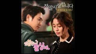 Video OH YOO JOON -  DON'T KNOW [Cunning Single Lady OST Part 5] download MP3, 3GP, MP4, WEBM, AVI, FLV April 2018