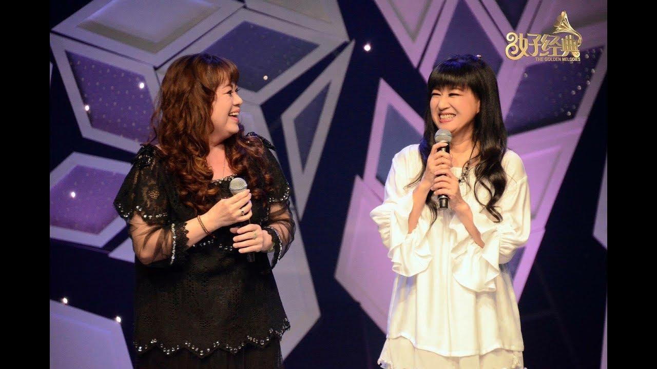 20190105 南方二重唱 Astro AEC 好經典The Golden Melodies - YouTube