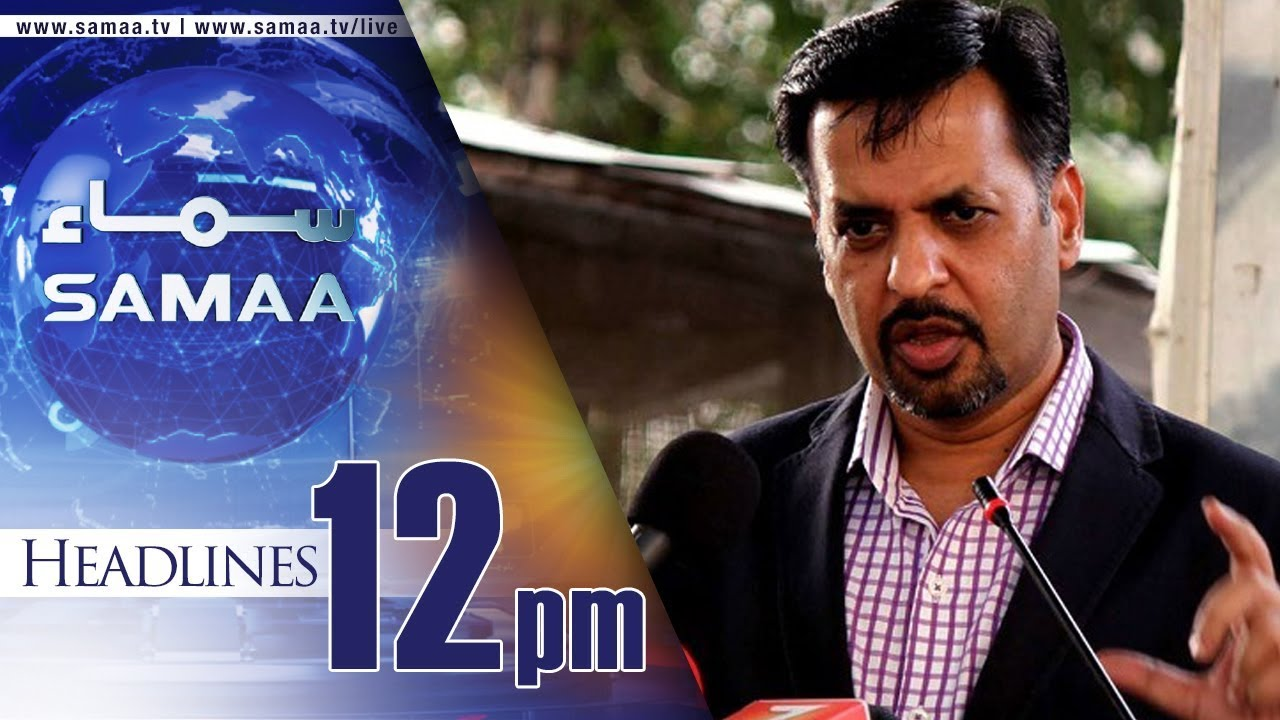 Samaa Headlines | 12 PM | SAMAA TV | 09 Dec 2017 – Latest TV