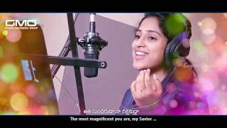 అతి సుందరుడా\Satya Yamini Songs\Sanjeev Ernam\David Varma\Latest Telugu Christian Jesus Songs 2019