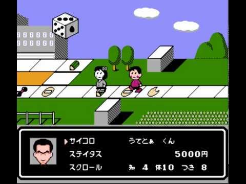 Bakusho!! Jinsei Gekijou 2 Famicom - YouTube