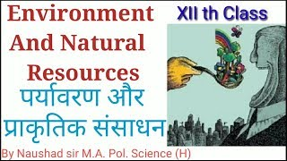 Environment and Natural Resources पर्यावरण और प्राकृतिक संसाधन Class XII