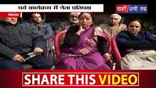 'देश और प्रदेश में किसानों की बदहाली के लिए भाजपा सरकार जिम्मेदार' || Khabrain Abhi Tak Live