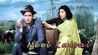 Neel Kamal | Full Hindi Movie |  Raj Kapoor , Madhubala