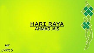 Ahmad Jais - Hari Raya (Lirik)
