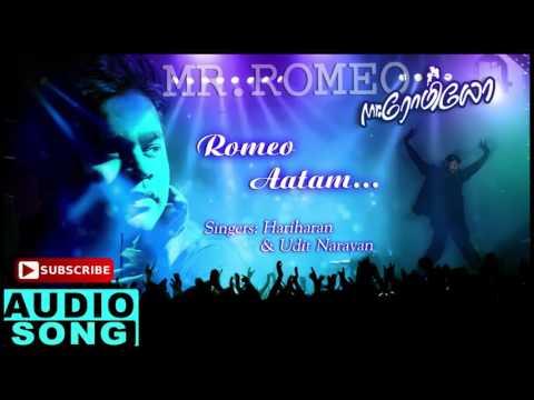 Mr Romeo Tamil Movie Songs | Romeo Attam Song | Prabhu Deva | Shilpa Shetty | Madhu Bala | AR Rahman
