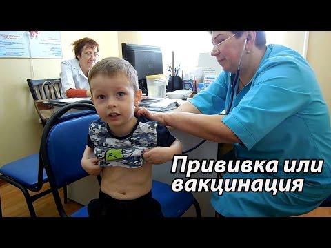 Новый национальный календарь профилактических прививок