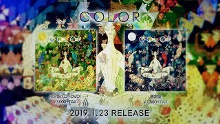 majiko NEW EP『COLOR』CM 2019.01.23 RELEASE