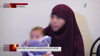 Вызволенная из сирии многодетная мать, рассказала, как оказалась в заточении у боевиков