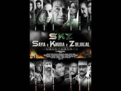 Saya e Khuda e Zuljalal (SKZ)2016 full movie in HD