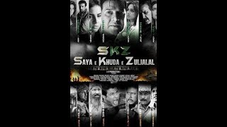 Saya e Khuda e Zuljalal SKZ 2016 full movie in HD