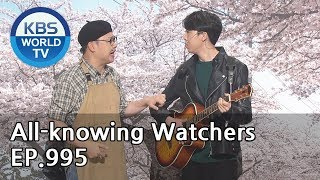 All-knowing Watchers | 전지적 구경 시점 [Gag Concert / 2019.04.20]