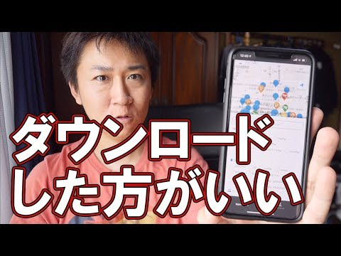 handbrake 日本 語