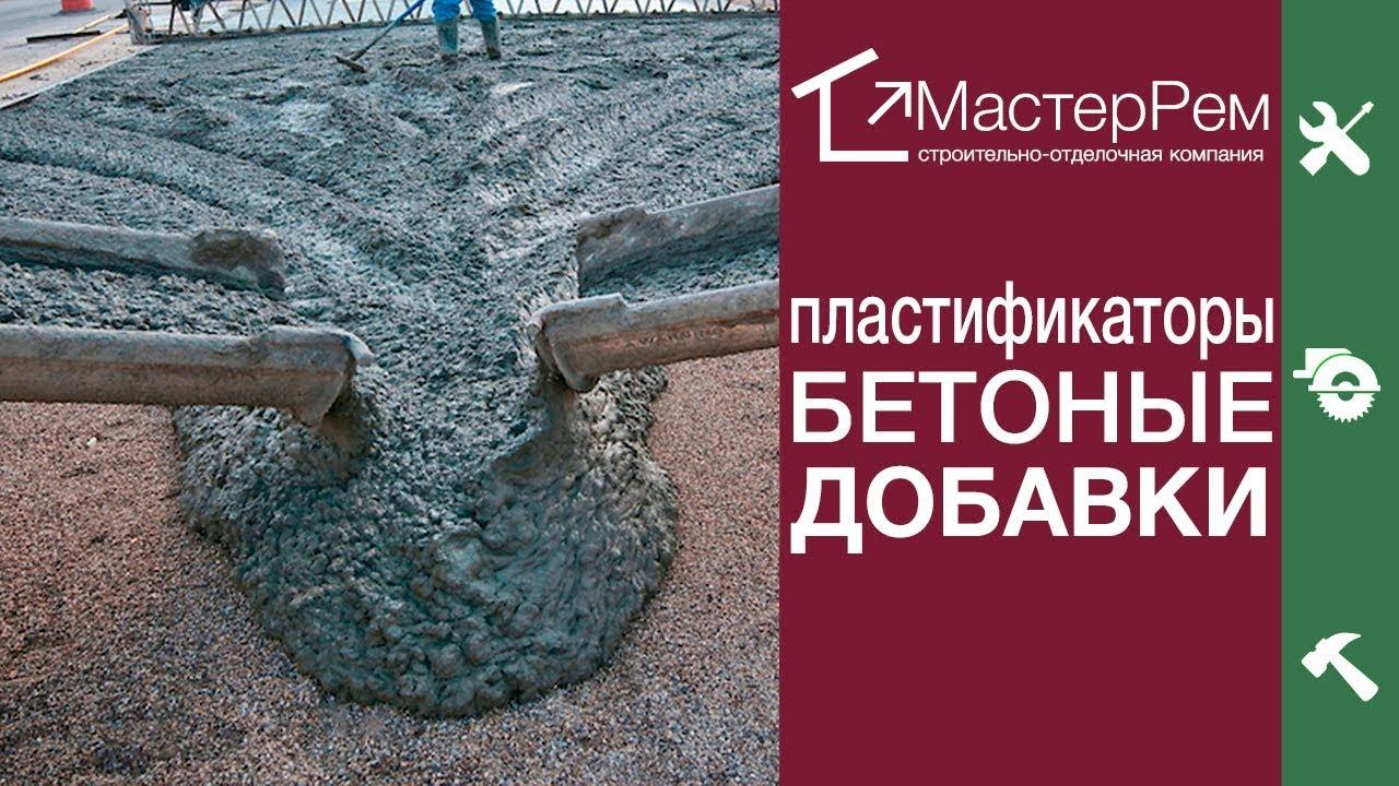 Nwl бетон керамзитобетон в москве в мешках