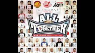 FUNKIST  /  ALL TOGETHER (feat. 選手ver.)