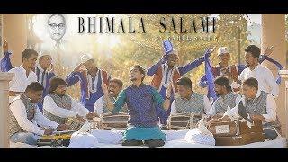Bhimala Salami | RAHUL SATHE | Full HD Video So...