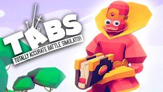 ОН ПОБЕДИТ КОГО УГОДНО! ► Totally Accurate Battle Simulator #62