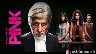 Pink Anthem instrumental | Amitabh Bachchan | Taapsee Pannu | Shoojit Sircar