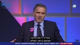 """מיקו פלד פעיל ה-BDS מאיים על חיילי צה""""ל וקורא לחרם על ישראל"""