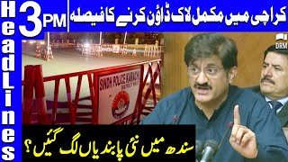 Sindh Govt Imposes Lockdown In Karachi Till August 8 | Headlines 3 PM | 30 July 2021 | GNN | DB1U