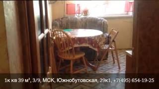 видео недвижимость в бутово вторичное жилье