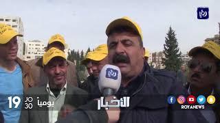 الحكومة تؤكد والمزارعون ينفون تعليق الاعتصام الاحتجاجي - (5-2-2018)