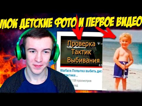 10 ФАКТОВ ОБО МНЕ В ИСТОРИИ WARFACE!