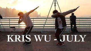 Video KRIS WU - JULY DANCE COVER (The Siu Twinz) download MP3, 3GP, MP4, WEBM, AVI, FLV Maret 2018