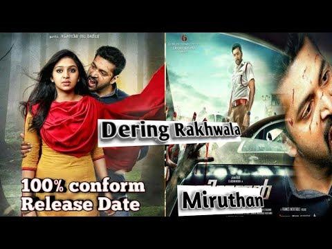 Daring Rakhwala ( Miruthan ) movie hindi dubbed dubbed world  TV premiere  conform  release  data