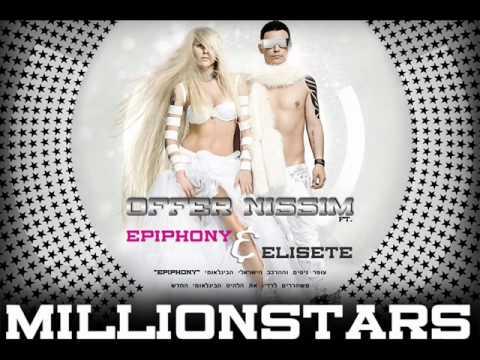 Ofer Nissim, Epiphony, Elis Million Stars