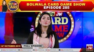 BOLWala Card Game Show | Mathira Show | 14th October 2019 | BOL Entertainment